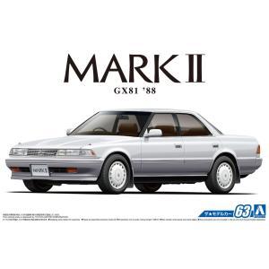 [予約特価12月再生産予定]1/24 トヨタ GX81 マークII2.0グランデツインカム24 '88 ザ・モデルカー No.63 #プラモデル|aoshima-bk