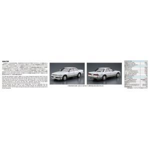 [予約特価12月再生産予定]1/24 トヨタ GX81 マークII2.0グランデツインカム24 '88 ザ・モデルカー No.63 #プラモデル|aoshima-bk|04