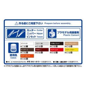 1/24 トヨタ GX81 マークII2.0グランデツインカム24 '88 ザ・モデルカー No.63 #プラモデル|aoshima-bk|05