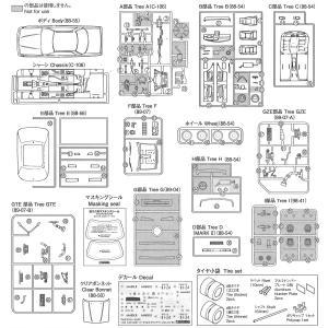 1/24 トヨタ GX81 マークII2.0グランデツインカム24 '88 ザ・モデルカー No.63 #プラモデル|aoshima-bk|06