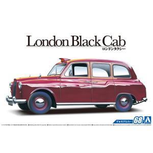 1/24 FX-4 ロンドンタクシー '68 ザ・モデルカー No.68 #プラモデル|aoshima-bk