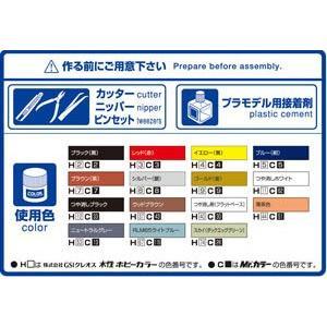 EF18 1/50 電気機関車 No.02 #プラモデル|aoshima-bk|05