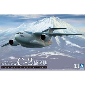 [予約特価1月発送予定]航空自衛隊 C-2輸送機  1/144 航空機 No.3   #プラモデル