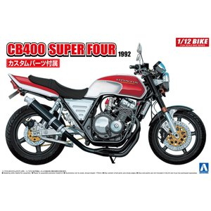 [予約特価1月発売予定]ホンダ CB400SF カスタムパーツ付き 1/12 バイク No.55 #プラモデル|aoshima-bk