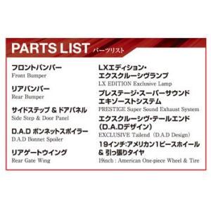 1/24 D.A.D RF3 ステップワゴン '01(ホンダ) ザ・チューンドカー No.48 #プラモデル aoshima-bk 04