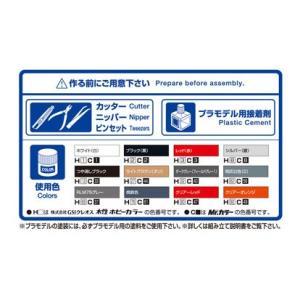 1/24 D.A.D RF3 ステップワゴン '01(ホンダ) ザ・チューンドカー No.48 #プラモデル aoshima-bk 05