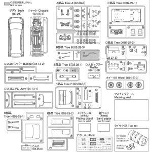 1/24 D.A.D RF3 ステップワゴン '01(ホンダ) ザ・チューンドカー No.48 #プラモデル aoshima-bk 06