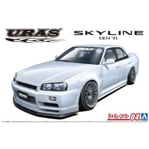 URAS ER34 スカイライン TYPE-R '01 (ニッサン) 1/24 ザ・チューンドカー No.4   #プラモデル|aoshima-bk