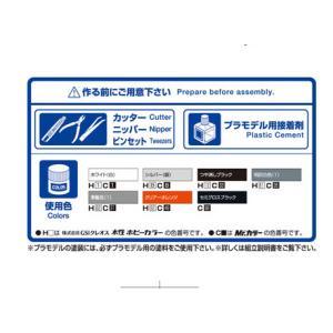URAS ER34 スカイライン TYPE-R '01 (ニッサン) 1/24 ザ・チューンドカー No.4   #プラモデル|aoshima-bk|05