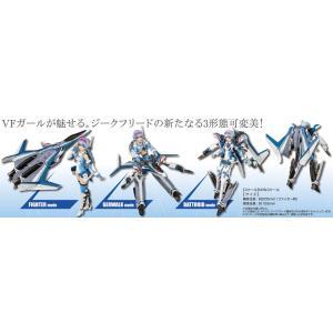 V.F.G. マクロスΔ VF-31J ジークフリード ACKS MC-01 #プラモデル|aoshima-bk|12