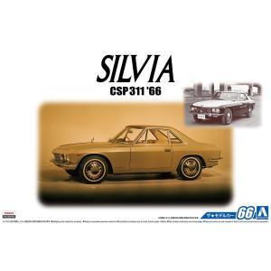 1/24 ニッサン CSP311 シルビア '66 ザ・モデルカー No.66 #プラモデル|aoshima-bk