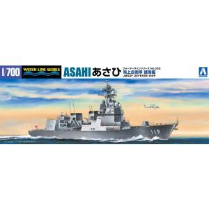 [予約特価6月再生産予定]海上自衛隊 護衛艦 あさひ DD-119 1/700 ウォーターライン No.35 #プラモデル|aoshima-bk