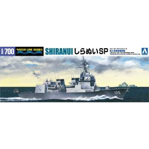 [予約特価8月発送予定]海上自衛隊 護衛艦 しらぬいSP DD-120 1/700 ウォーターライン  #プラモデル|aoshima-bk