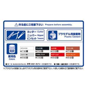1/24 フォルクスワーゲン 15ADK ビートル 1303S カブリオレ '75 ザ・モデルカー No.75 #プラモデル|aoshima-bk|05