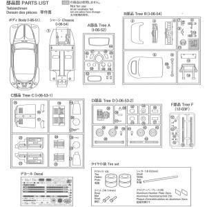 1/24 フォルクスワーゲン 15ADK ビートル 1303S カブリオレ '75 ザ・モデルカー No.75 #プラモデル|aoshima-bk|06