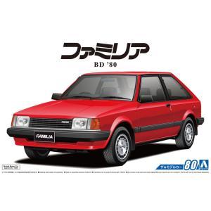 1/24 マツダ BD ファミリア XG '80 ザ・モデルカー No.80 #プラモデル|aoshima-bk
