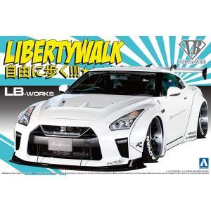 [予約特価9月再生産予定]LB★ワークス R35 GT-R type1.5 1/24 リバティーウォーク No.11 #プラモデル|aoshima-bk