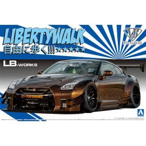 LB★ワークス R35 GT-R type 2 Ver.1 1/24 リバティーウォーク No.12  #プラモデル|aoshima-bk