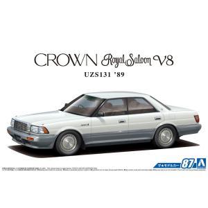 1/24 トヨタ UZS131 クラウンロイヤルサルーンG '89 ザ・モデルカー No.87 #プラモデル aoshima-bk