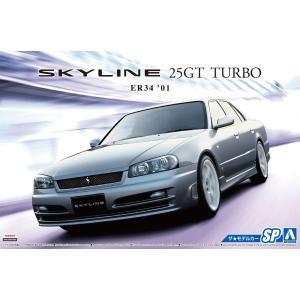 1/24 ニッサン ER34 スカイライン25GT TURBO '01 カスタムホイール ザ・モデルカー No.SP #プラモデル