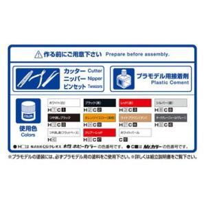 ランボルギーニ ウラカン ペルフォルマンテ 1/24 スーパーカー No.27 #プラモデル|aoshima-bk|05