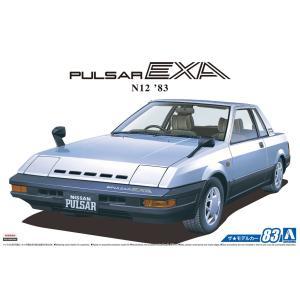 1/24 ニッサン HN12 パルサーEXA '83 ザ・モデルカー No.83 #プラモデル|aoshima-bk