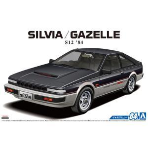 1/24 ニッサン S12 シルビア/ ガゼール ターボRS-X '84 ザ・モデルカー No.84 #プラモデル|aoshima-bk