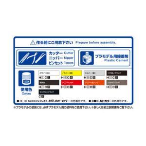 高橋啓介 FD3S RX-7 プロジェクトD仕様 1/24 頭文字(イニシャル)D No.8    #プラモデル aoshima-bk 05