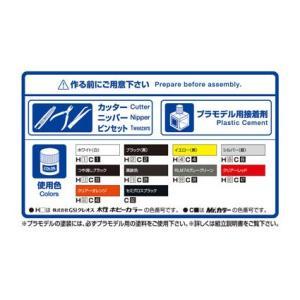 高橋啓介 FD3S RX-7 第1巻仕様 1/24 頭文字(イニシャル)D No.12    #プラモデル|aoshima-bk|06