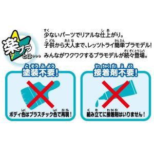 [予約特価3月再生産予定]NISSAN GT-R(アルティメイトシャイニーオレンジ)  1/32 ザ・スナップキット No.7-A    #プラモデル|aoshima-bk|05
