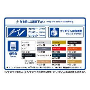 1/24 ニッサン G50 プレジデントJS/インフィニティQ45 '89 ザ・モデルカー No.89 #プラモデル|aoshima-bk|06