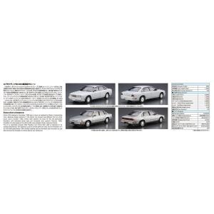 1/24 ニッサン G50 プレジデントJS/インフィニティQ45 '89 ザ・モデルカー No.89 #プラモデル|aoshima-bk|07