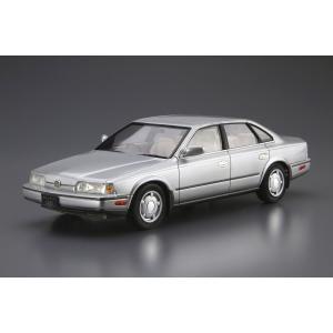 1/24 ニッサン G50 プレジデントJS/インフィニティQ45 '89 ザ・モデルカー No.89 #プラモデル|aoshima-bk|03