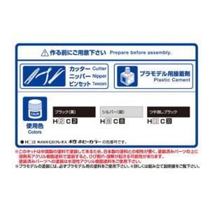トヨタ ZN6 TOYOTA86 '16 (クリスタルブラックシリカ)  1/24プリペイントモデル No.SP  #プラモデル aoshima-bk 05