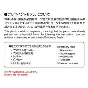 トヨタ ZN6 TOYOTA86 '16 (アイスシルバーメタリック)1/24プリペイントモデル No.SP   #プラモデル aoshima-bk 04