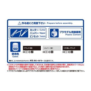 トヨタ ZN6 TOYOTA86 '16 (アイスシルバーメタリック)1/24プリペイントモデル No.SP   #プラモデル aoshima-bk 05