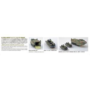 陸上自衛隊 水陸両用車(AAVC7A1 RAM/RS)指揮通信型『島嶼部強襲上陸』  1/72 ミリタリーモデルキット No.SP    #プラモデル|aoshima-bk|04