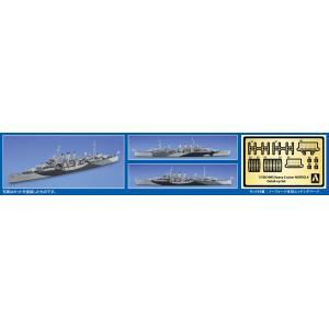 限定 英国海軍 重巡洋艦 ノーフォーク 北岬沖海戦 1/700 ウォーターライン  #プラモデル aoshima-bk 05