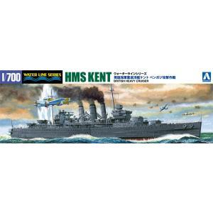 [予約特価10月発送予定]限定 英国海軍 重巡洋艦ケント ベンガジ攻撃作戦 1/700 ウォーターライン   #プラモデル|aoshima-bk