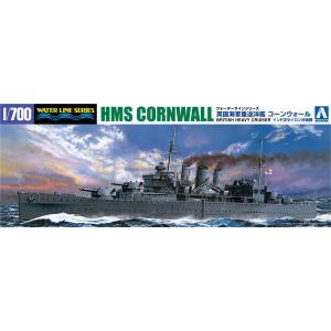 [予約特価11月発送予定]限定 英国海軍 重巡洋艦コーンウォール インド洋セイロン沖海戦 1/700 ウォーターライン  #プラモデル aoshima-bk
