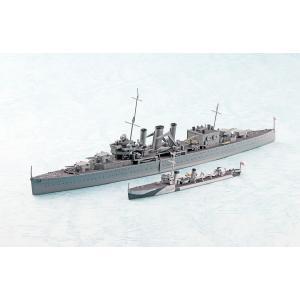 [予約特価11月発送予定]限定 英国海軍 重巡洋艦コーンウォール インド洋セイロン沖海戦 1/700 ウォーターライン  #プラモデル aoshima-bk 02