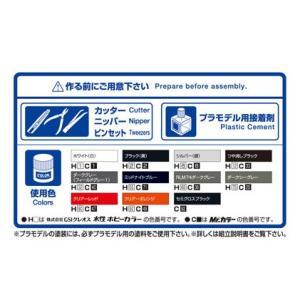 [予約特価7月再生産予定]1/24 トヨタ JZX100 マークII ツアラーV '00 ザ・モデルカー No.100 #プラモデル|aoshima-bk|05