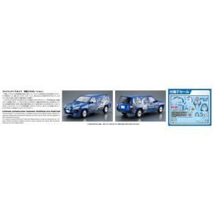 [予約特価1月発送予定]1/24 トヨタ NCP160V プロボックス '14 究極!ニパ子ちゃん ザ・モデルカー No.SP   #プラモデル|aoshima-bk|11