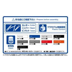 [予約特価1月発送予定]1/24 トヨタ NCP160V プロボックス '14 究極!ニパ子ちゃん ザ・モデルカー No.SP   #プラモデル|aoshima-bk|12