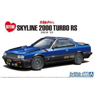 1/24 ニッサン DR30 スカイラインRS エアロカスタム '83 ザ・モデルカー No.108   #プラモデル aoshima-bk