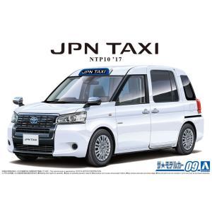 トヨタ NTP10 JPNタクシー '17 スーパーホワイトII1/24 ザ・モデルカー No.9  #プラモデル|aoshima-bk