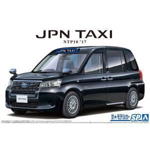 [予約特価8月発送予定]トヨタ NTP10 JPNタクシー '17 ブラック 1/24  ザ・モデルカー No.SP  #プラモデル