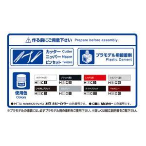 トヨタ NTP10 JPNタクシー '17 ブラック 1/24  ザ・モデルカー No.SP  #プラモデル|aoshima-bk|05