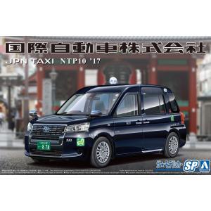 トヨタ NTP10 JPNタクシー '17 国際自動車仕様 1/24 ザ・モデルカー No.SP  #プラモデル|aoshima-bk