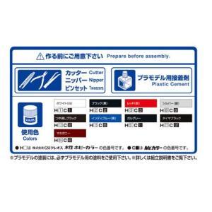 トヨタ NTP10 JPNタクシー '17 国際自動車仕様 1/24 ザ・モデルカー No.SP  #プラモデル|aoshima-bk|07
